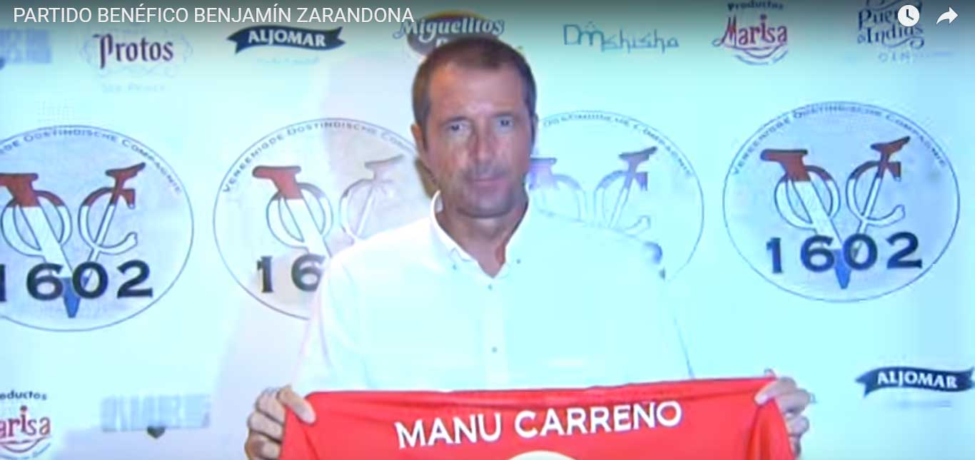 Futbol_Benefico_Benjamin_Manu_carreño_Aljomar